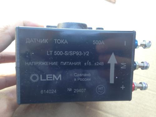 Датчик LT-500-SSP93 (3)