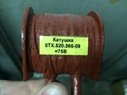 Катушка 5ТХ.520.366-09 (1)